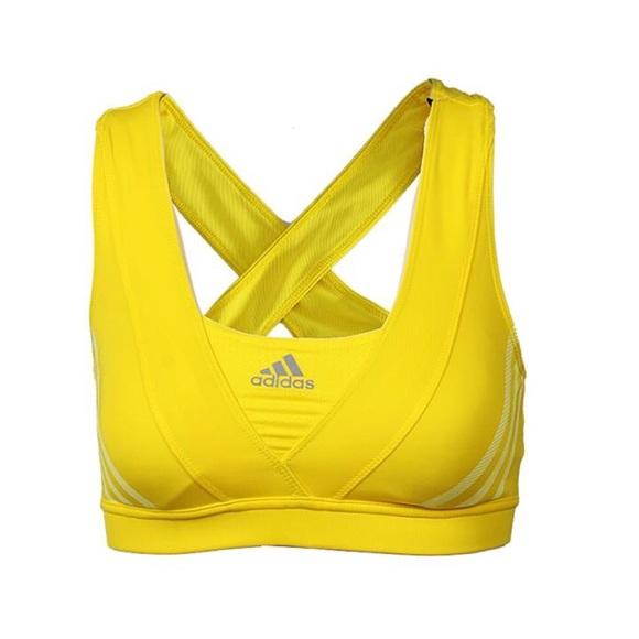 Adidas Supernova Racer Bra— Yellow